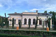 Shevchenko City Park, Ivano-Frankivsk, Ukraine