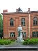 Памятник В. И. Ленину. на фото Кириллова