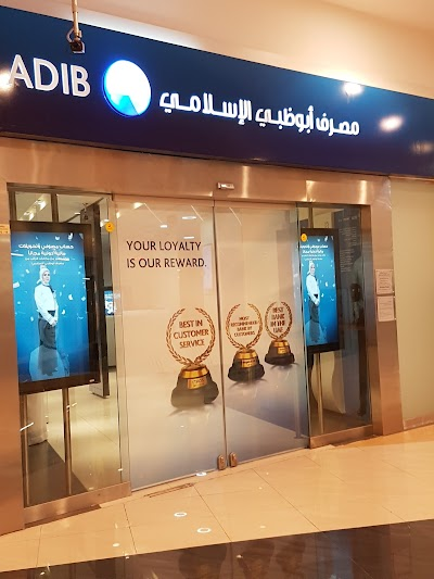 Abu Dhabi Islamic Bank Adib Al Barsha Branch Dubai 971 4 371 9499