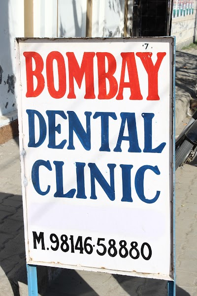 Bombay Dental Clinic