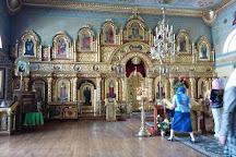 St. Cyril's Monastery, Kyiv (Kiev), Ukraine