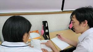 個別指導のグランアシスト福山駅前教室(大学受験専門)