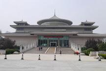 Xi'an Museum, Xi'an, China