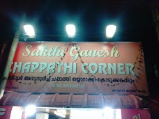 Sakthi Ganesh Chappathi Corner thiruvananthapuram