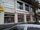 Мираж, Ставропольская улица на фото Краснодара