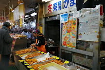 Nantaru Market, Otaru, Japan