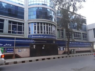 Mashal University