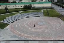 Rastorguyev-Kharitonov's House, Yekaterinburg, Russia