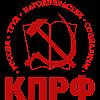 КПРФ, Астраханское областное отделение, улица Бабушкина на фото Астрахани