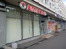Первая Помощь, улица Ивана Черных, дом 1 на фото Санкт-Петербурга
