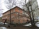 Уголовно-исполнительная инспекция, Главное управление Федеральной службы исполнения наказаний России по Нижегородской области