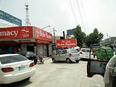 Khyber Pharmacy abbottabad