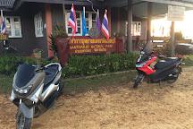 Nanthaburi National Park, Tha Wang Pha, Thailand