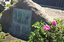 Takubokusho Park, Hakodate, Japan