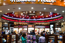 Hudson News, New York City, United States
