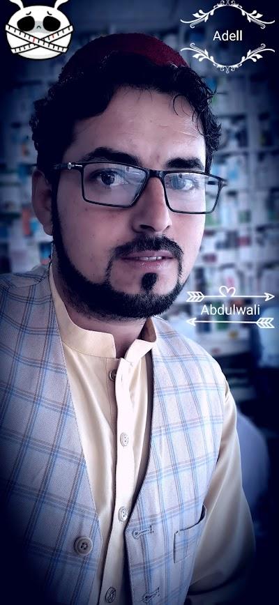 Khanwali Esakhel Parmacy