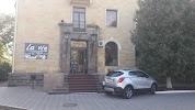 La Vie, Парикмахерская, улица Орджоникидзе на фото Ставрополя