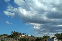 Ada Golf & Country Club, Trosa, Sweden