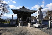 Kameishi (Turtle Rock), Asuka-mura, Japan