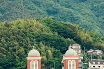 Urakami Cathedral, Nagasaki, Japan