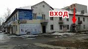 ПОЧТИ ВЕЧНЫЕ ТЕХНОЛОГИИ, улица Карла Маркса на фото Ульяновска