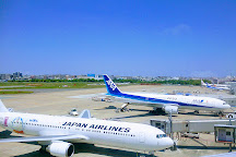 Fukuoka Airport Domestic Terminal Observation Room, Fukuoka, Japan