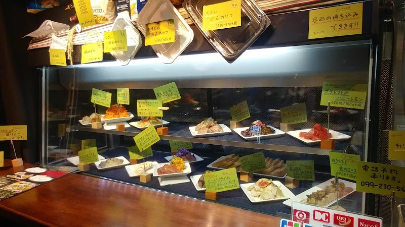 テイクアウト家呑み惣菜 the tanto messi タントメッシ