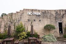 Nagasaki Bio Park, Saikai, Japan