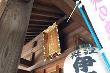 Izumi Shrine, Komae, Japan
