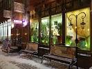 Салон цветов Ривьера на фото Ханты-Мансийска