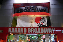 Nakano Broadway, Nakano, Japan