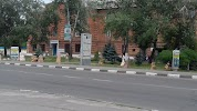 Домофон-Сервис на фото Никополя