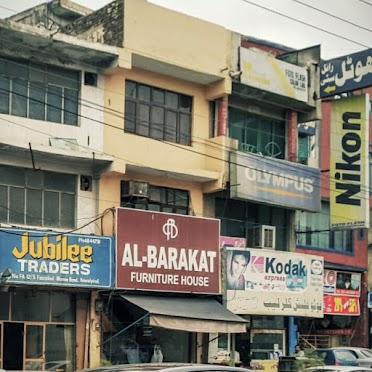 Mumtaz Corporation rawalpindi - Pakistan Places