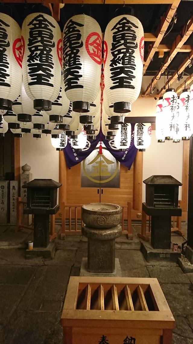松阪牛焼肉M Matsusakagyu Yakiniku M Hozenji Hanare