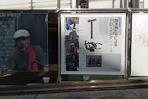 BB Plaza Museum of Art, Kobe, Japan