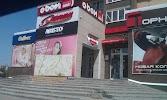Супермаркет Обои, Пензенская улица на фото Тамбова