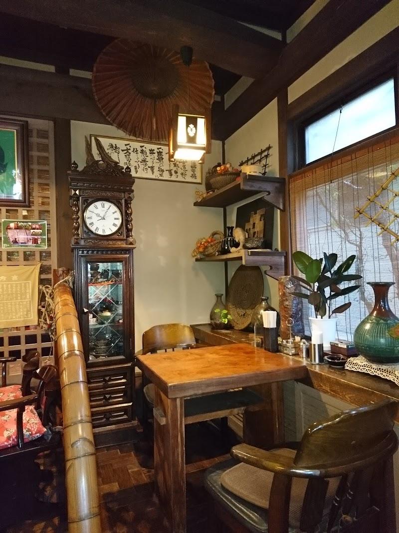 シャローム 民芸茶屋