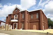Hokuchin Memorial Museum, Asahikawa, Japan