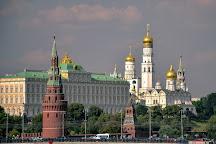 Diamond Fund (Almazny Fond), Moscow, Russia