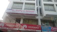 Dr. Shafiq-ur-Rehman Dental Associates islamabad