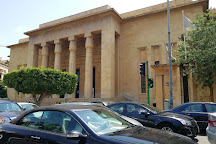 National Museum of Beirut, Beirut, Lebanon