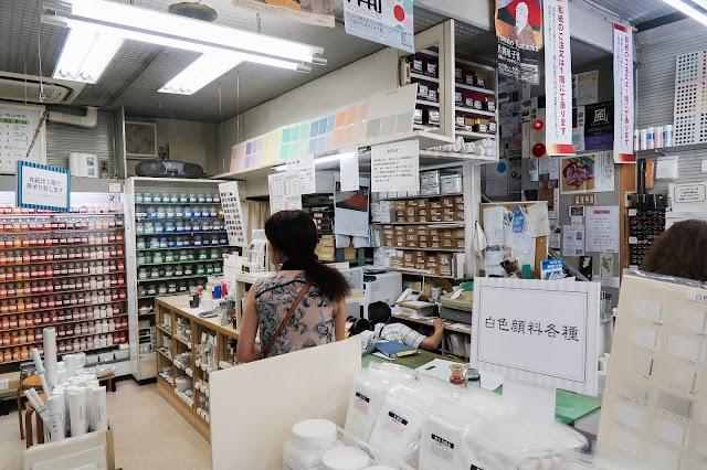 Uematsu Japanese Art Supply