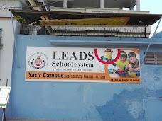 LEADS School System Faisalabad
