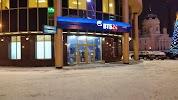 ВТБ24, улица Розы Люксембург на фото Екатеринбурга
