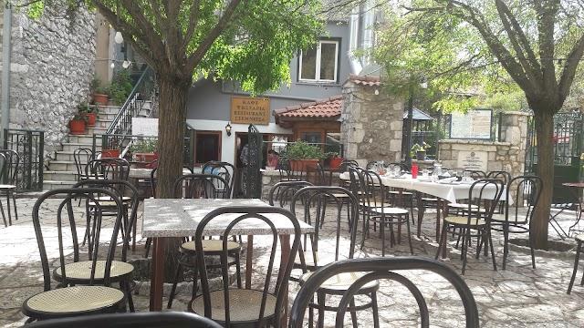 Restaurant Stemnitsa