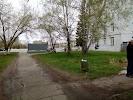Администрация г. Бердск на фото Бердска
