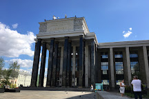 Russian State Library, Moscow, Russia