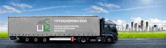 United Logistic Services, Симбирская улица на фото Владивостока