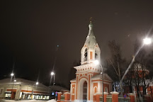 Saint Peter and Saint Paul Cathedral, Hamina, Finland