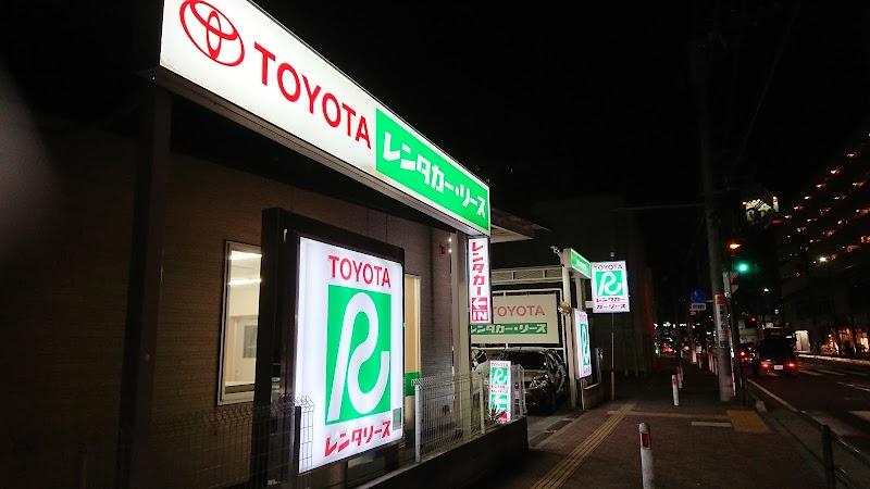トヨタレンタカー 相模大野駅前店